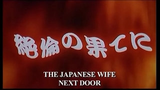 The-Japanese-Wife-Next-Door-(2004)